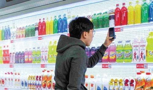 omni-retailing